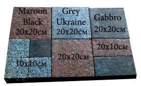 Бруківка гранітна пиляна Maroon Black, Gabbro, Grey Ukraine