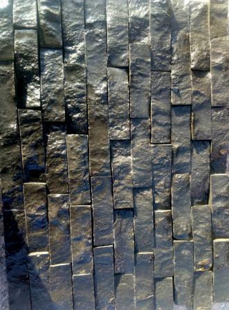 колотая плитка соломка Bazalt.Одесса