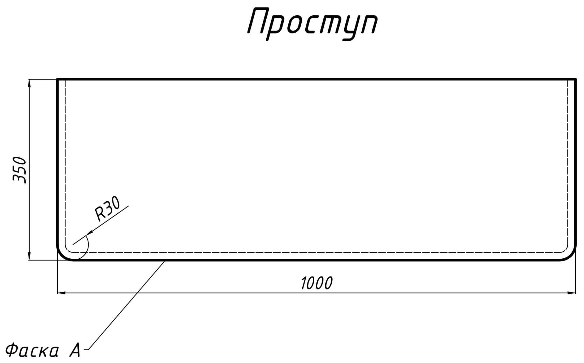 Креслення проступу мармурових сходів Crema Nova