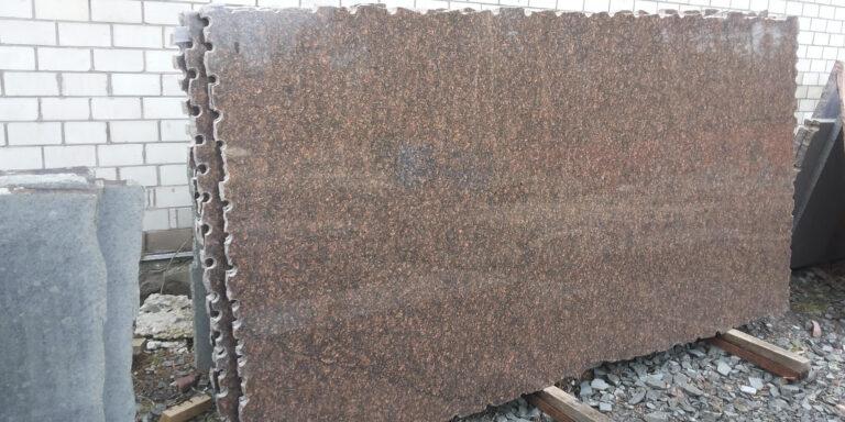 Слябы из коричневого гранита Дидковичи (Star of Ukraine)